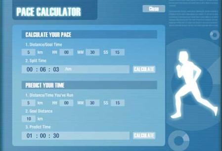 Nike Pace Calculator