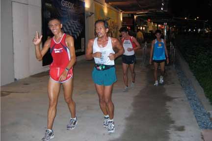 Mizuno Runners