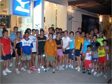 Mizuno Run Club 2